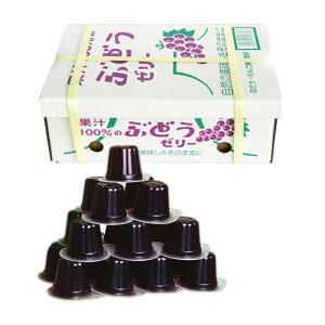 【計69個入/1個35円】ASフーズ 果汁100%ゼリーBOX ぶどう味 23粒×3箱 送料無料