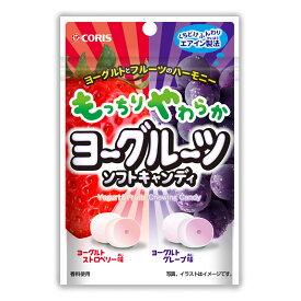[10袋セット] ヨーグルーツ ソフトキャンディ コリス 送料無料