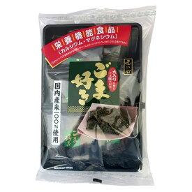 [12袋セット]丸彦製菓 ごま好き 112g 栄養機能食品 送料無料