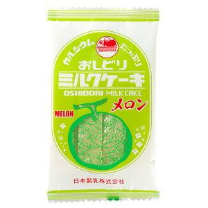 [計28本入/1本46円] おしどりミルクケーキ メロン 7本入×4袋 日本製乳 送料無料 おやつ お菓子