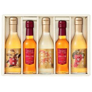 [計5本入] 産地限定 5本セット PFV-D(フルーツビネガー、有機純米酢、純りんご酢、ワインビネガー)内堀醸造 送料無料