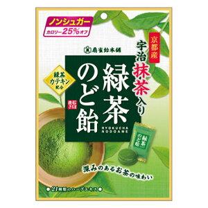 [100g×10袋]緑茶のど飴 ノンシュガー 扇雀飴本舗 送料無料 あめ 飴