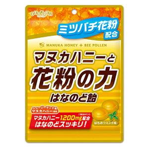 [80g×3袋]マヌカハニーと花粉の力はなのど飴 はちみつミント味 扇雀飴本舗 送料無料