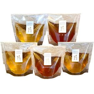 蜂和産業 世界のハチミツ5種 食べ比べセット 120g×5袋 パウチ入り 送料無料 はちみつ 蜂蜜