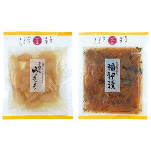 【送料無料】国産野菜&無添加 マルアイ食品 カレーのおともセット 各2袋(国産 さわやからっきょう・国産 福神漬)