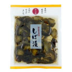 【送料無料】国産野菜&無添加 マルアイ食品 和の膳 しば漬 100g×2袋