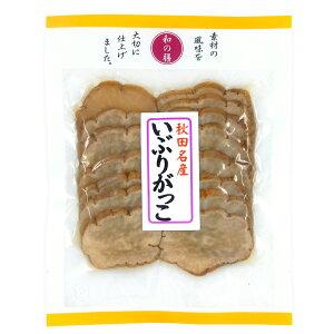国産野菜&無添加 マルアイ食品 和の膳 秋田名産・いぶりがっこ スライス 70g×4袋 送料無料