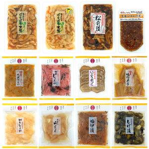 【送料無料】国産野菜&無添加 マルアイ食品 バラエティ漬物12種セット