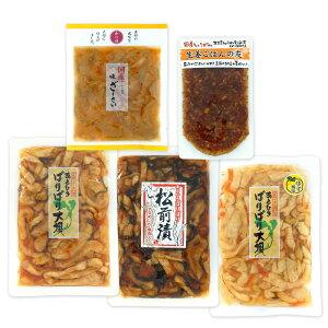 国産野菜・無添加食品!マルアイ食品 漬物5種セット(ぱりぱり3種・生姜ごはんの友・国産 味ざーさい)送料無料