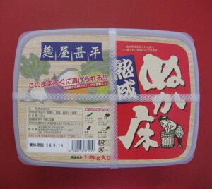 【送料無料】マルアイ食品 麹屋甚平 熟成ぬか床ミニ容器入1.2kg+熟成補充ぬか400g×4袋