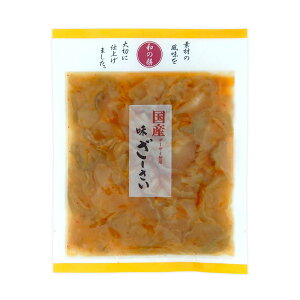 【送料無料】マルアイ食品 国産 味ざーさい 100g×2袋[無添加食品]