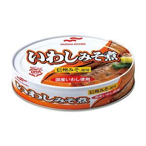 [1缶166円]マルハニチロ いわしみそ煮 缶詰 30缶 送料無料 イワシ いわし イワシ缶 鰯