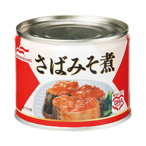 マルハニチロ さばみそ煮 缶詰 190g×48缶 送料無料 さば缶 サバ缶 さば サバ