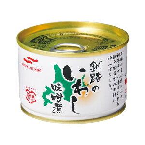 マルハニチロ 釧路のいわし味噌煮 缶詰 12缶 1缶217円 送料無料 イワシ いわし イワシ缶 鰯