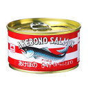 [1缶450円]マルハニチロ あけぼのさけ 缶詰 180g×24缶 送料無料 鮭 さけ 水煮