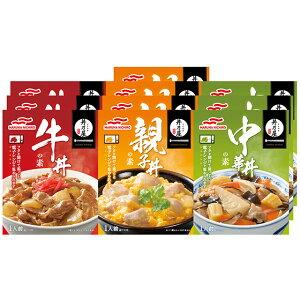 [計10食入]マルハニチロ 丼乃屋 詰合せ DNY-1(親子丼の素、牛丼の素、中華丼の素)×1箱 送料無料