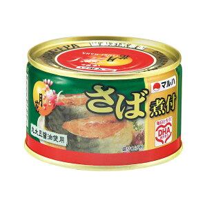 [200g×12缶セット]マルハニチロ 月花さば煮付 送料無料