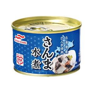 [48個セット]マルハニチロ さんま水煮 送料無料