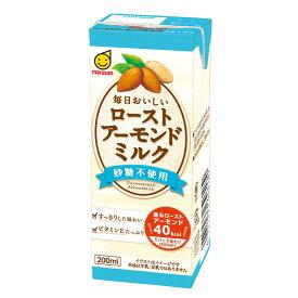 [1本92円/48本入]マルサンアイ 毎日おいしいローストアーモンドミルク 砂糖不使用 200ml 送料無料