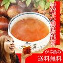 黒烏龍茶(黒ウーロン茶) ふくちゃのがぶ飲み黒烏龍茶(350ml 57本分の大容量) ティーパック20包 メール便送料無料・在…