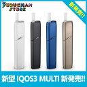 【即日発送】最新型 IQOS3 新型iQOS 正規品 新品 未開封 アイコス3 本体 iQOS3 新型 最新 加熱式タバコ 電子タバコ 最…