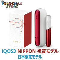 iQOS3_japan