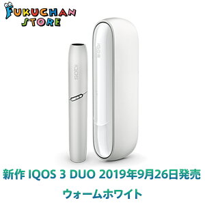 アイコス 3 DUO スターターキット