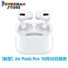 airpots