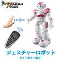 【送料無料】【新品】ロボットおもちゃ ラジコンロボット 手振り制御 歌うことができる 踊る ワイヤレス ギフト プレゼント 子供 遊ぶ FO156