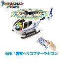 【送料無料】【新品】飛行機 おもちゃ ラジコン こども向け 自動的に方向転換360° LED 音楽20曲 カラフルライト点滅…
