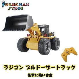 【送料無料】【新品】ブルドーザー Aandyou 2.4GHZ 6通り RC ブルドーザー 合金 エンジニア車両 トラック (6CH 合金版) ラジコン