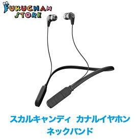 【送料無料】【新品】Skullcandy Ink'd Wireless ネックバンド式カナル型ワイヤレスイヤホン Bluetooth対応 BLACK A2IKW-J509【国内正規品】 KFO487