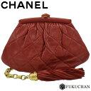 0b30332d30da CHANEL - Womens' Extended Shoulder Bags & Hip Packs - Women's Bag ...
