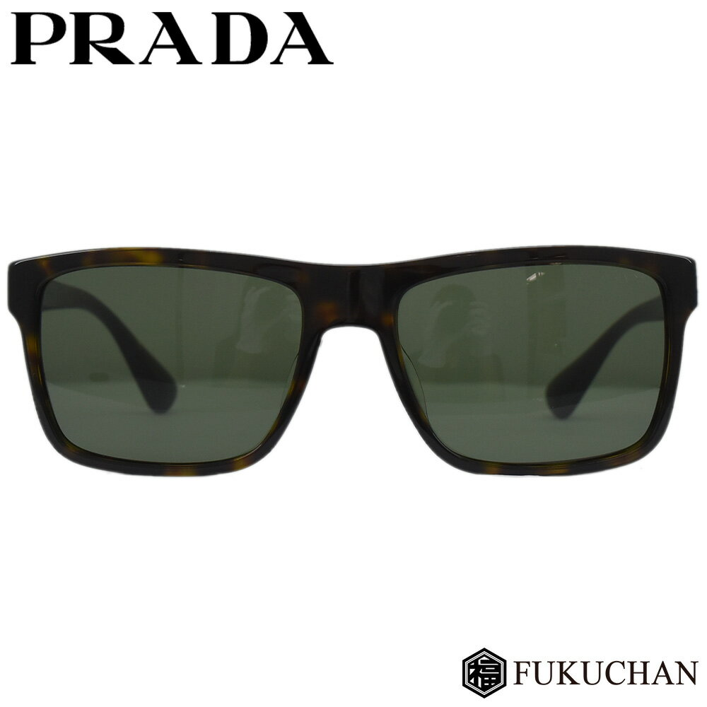 【PRADA/プラダ】メンズ サングラス スクエア/ブラウン系(べっ甲調)SPR01S-F【中古】