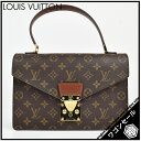 【LOUIS VUITTON/ルイ・ヴィトン】 モノグラム コンコルド M51190 【中古】≪送料無料≫