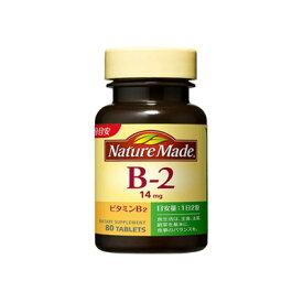 大塚製薬 ネイチャーメイド ビタミンB−2  80粒 4987035260516