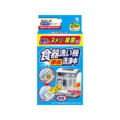 食器洗い機洗浄中 4987072073988