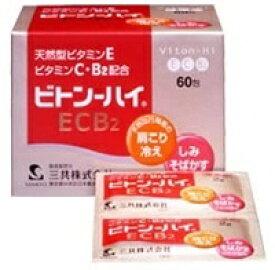 【第3類医薬品】ビトンハイECB2 60包 4987081315734