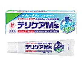【第3類医薬品】池田模範堂デリケアエムズ(MS) 15g 4987426001827