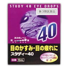 【第3類医薬品】スタディー40 15ml  4987154664646