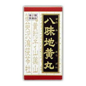 【第2類医薬品】クラシエ 漢方八味地黄丸料エキス錠 540錠 4987045108624
