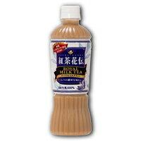 コカコーラ 紅茶花伝 ロイヤルミルクティー 470ml 4902102097031