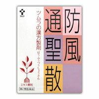【第2類医薬品】ツムラ 漢方防風通聖散エキス顆粒 24包 4987138466662