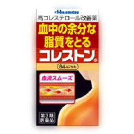 (税制対象) 【第3類医薬品】久光製薬 コレストン 84カプセル 4987188175309