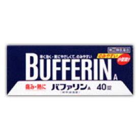 【第(2)類医薬品】ライオン バファリンA 40錠 4903301010968