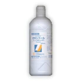 【第3類医薬品】大洋製薬 オキシドール 500ml  4975175010276