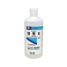 【第3類医薬品】日本薬局方 健栄製薬 精製水 ワンタッチ式キャップ 500ml  4987286312712