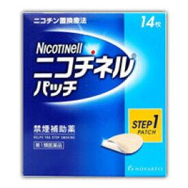 (税制対象) 【第1類医薬品】 ニコチネルパッチ20 14枚 4987443323506