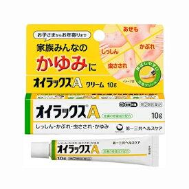 【第(2)類医薬品】 オイラックスA 10g 4987774263113