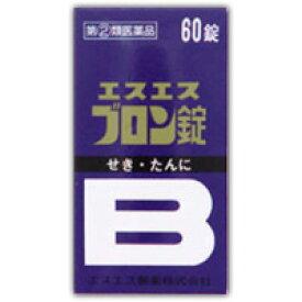 【第(2)類医薬品】 エスエスブロン錠 60錠 4987300010914